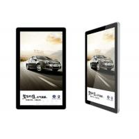 Wall Mounted Touch Screen Kiosk For 32inch / 42inch / 55inch / 65inch Manufactures