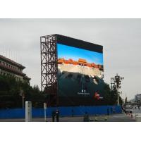 China IP65 Electronic Stadium Led Display Outdoor / Full Color Led Sign 32*16 Resolution on sale