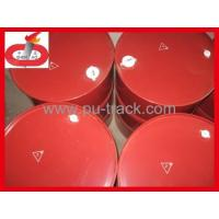 Buy cheap Two-component Polyurethane Adhesive from wholesalers