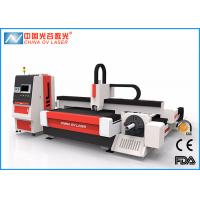 China 1000 watt Sheet Metal Cnc Laser Cutting Machine for Mild Steel SS CS on sale