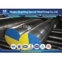 ASTM A681 AISI A2 Tool Steel Round Bar , Cold Work Tool Steel for Making Cutting Tools Manufactures