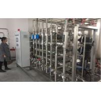 Commercial Automatic Alkaline Water Purifier Machine With Plc Control Manufactures