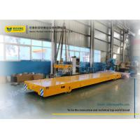 China Coil Steel Motorized Transfer Trolley Remote Control Full Automation Operation on sale