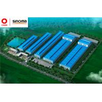 Sinoma (Yichang) Energy Conservation New Material Co., Ltd.