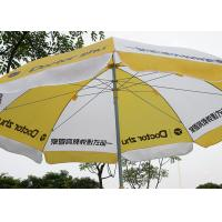 Doctor Zhu Outdoor Sun Umbrellas , Sun Protection Yellow And White Beach Umbrella Manufactures