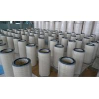 Quality pleated Air dust filter cartridge for graphite dust collector for sale