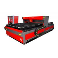 China HECY2513C YAG CNC Laser Metal Cutting Machine 380V 50HZ For Plate / Pipe on sale