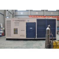 Quality Energy Saving Full Air Cooling CNG Daughter Station NGV Fueling Stations 350V / 50Hz for sale