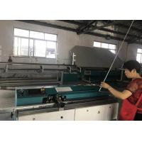 High Speed Coating Butyl Extruder Machine 47 M / Min For Shuttered Window Making Manufactures