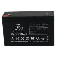 Rechargeable Sealed Lead Acid Alarm Battery 6V 12AH With ABS Plastic Case Manufactures