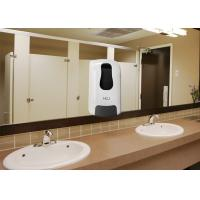 Washroom Commercial Automatic Soap Dispenser , Waterproof Easy Refilling touchless soap dispenser commercial Manufactures