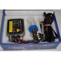 White 9004 9005 9006 Hid Driving Lights Auto Xenon Hid Conversion Kit 9V - 32v Manufactures