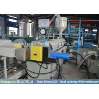 Buy cheap High Output Waste Plastic Recycling Pelletizing Machine 80~130kg/H from wholesalers