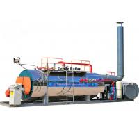 150hp Horizontal Type Oil / Gas Fired Industrial Steam Boilers For Building Materials Factory Manufactures