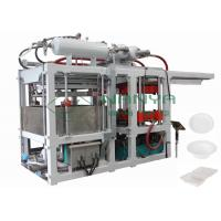 China Fast Speed Molding Tableware Making Machine , Paper Plate Manufacturing Machine on sale