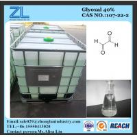 Glyoxal solution ~40% purity Manufactures