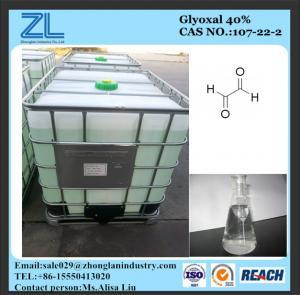 CAS NO.:107-22-2,glyoxal 40% Manufactures
