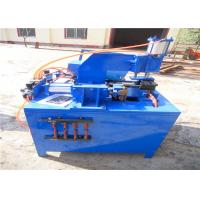 Buy cheap High Efficiency Crimped Wire Mesh Machine For Grid Mesh Making Power Saving from wholesalers