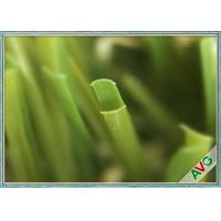 Quality High Wear Resistance Garden Landscaping Artificial Turf With Evergreen Color for sale