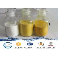 Al2O3 32% Poly Aluminum Chloride Water Treatment White Powder Cas 1327419 Manufactures