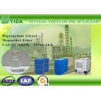 Buy cheap Non - Food Pesticide Products Dipropylene Glycol Monoethyl Ether Cas Number 30025-38-8 from wholesalers