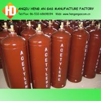 acetylene prices Manufactures
