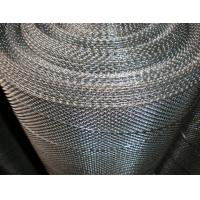 Buy cheap stainless steel screen plate for grain dryer from wholesalers