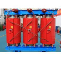 10KV Resin Insulation Dry Type Power Transformer For Outdoor 50Hz / 60Hz Manufactures
