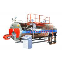 2000kg / H 2t 10 Bar Industrial Steam Boilers Q245R Steel Plate Material Manufactures
