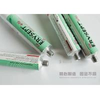 Customized Printed Empty Cream Tubes , 13.5 Mm - 40 Mm Dia Aluminum Ointment Tubes Manufactures