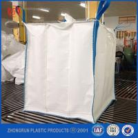 China JUMBO BAGS 35*35*35 1ton pp jumbo bag for sand/cement/ore with handle ,gravel bags on sale