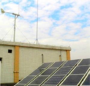 China 1kw 2kw Wind Solar Power System on sale