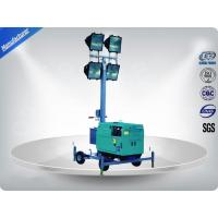 60Hz  Single Phase Portable Mobile Light Tower Rental With Diesel Generator Manufactures