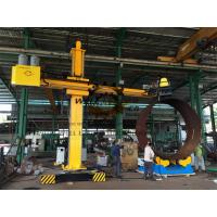High Performance Column And Boom Welding Manipulators For Wind Tower Manufactures