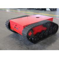Lawn Mover Robot Tank Rubber Track Chassis Undercarriage Width 785mm Length 1070mm Manufactures