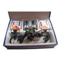 China Eco friendly 13v 5.5A 150 degree 35W 8000K Motorcycle xenon hid conversion kits on sale