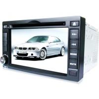 Multi Language Car GPS Navigation Stereo System With DVD ATV RDS FM AM Manufactures