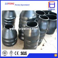 China Hot Pipe Fittings astm a105 socket welded reducer on sale