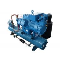 R404A Z30 126Y Water Cooled Condensing Units Large Volume Frascold Compressor Good Sealing Manufactures