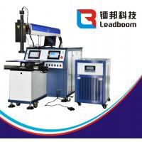 China Laser Heat Treatment Automatic Laser Welding Machine For Aluminium Welding on sale