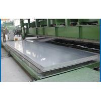 professional China 5005 aluminum sheet Manufacturers and Suppliers Manufactures