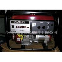 2KW Home Generator - European Standard (SH2900DX) Manufactures