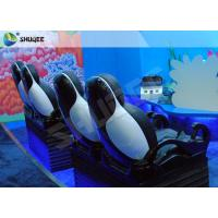 Pneumatic 5D Motion Theater Chair With Spray Water Function Rubber Cover Manufactures