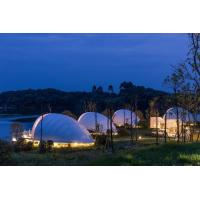 Quality Outdoor Waterproof Aluminium Frame Shell Shape Luxury Glamping Tent for Sale for sale
