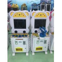 Kids Coin Operated Amusement Machines , Cute Bear Pat Music Video Game Gift Lottery Game Machine Manufactures