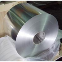 Hot Rolled  Cold Rolling Industrial Aluminum Foil for Jumbo Roll Food Container Manufactures