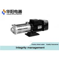 12v 2 Hp 5 Hp Water Storage Tank Booster Pump 0.37 Kw Environmental Application Manufactures