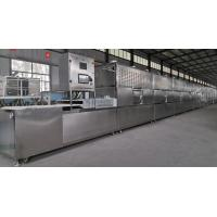 Fruit and Vegetable Continuous Vacuum Microwave Dehydrator LD1503 Manufactures