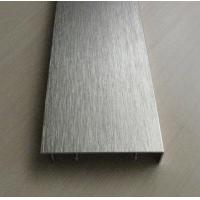Quality 6063 T5 Brushed Silver Aluminum Extrusion for Display / Exhibition Industries for sale