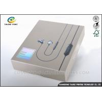 Brown Color Electronics Shipping Box , Printed Packaging Boxes For Headset Box Manufactures